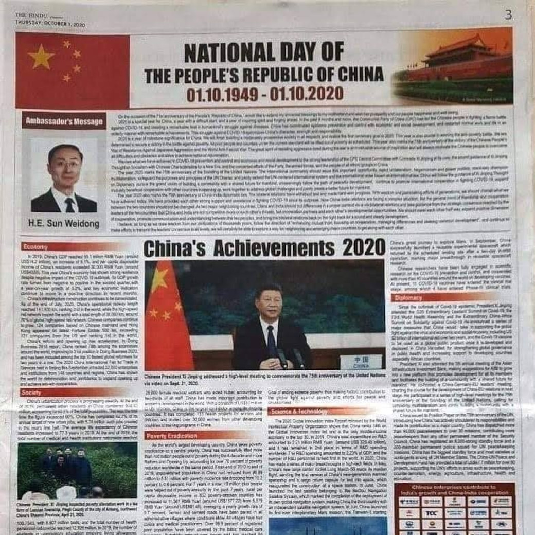 National Day of <abbr>PRC</abbr> advertisement on TheHindu, pixelated on purpose.