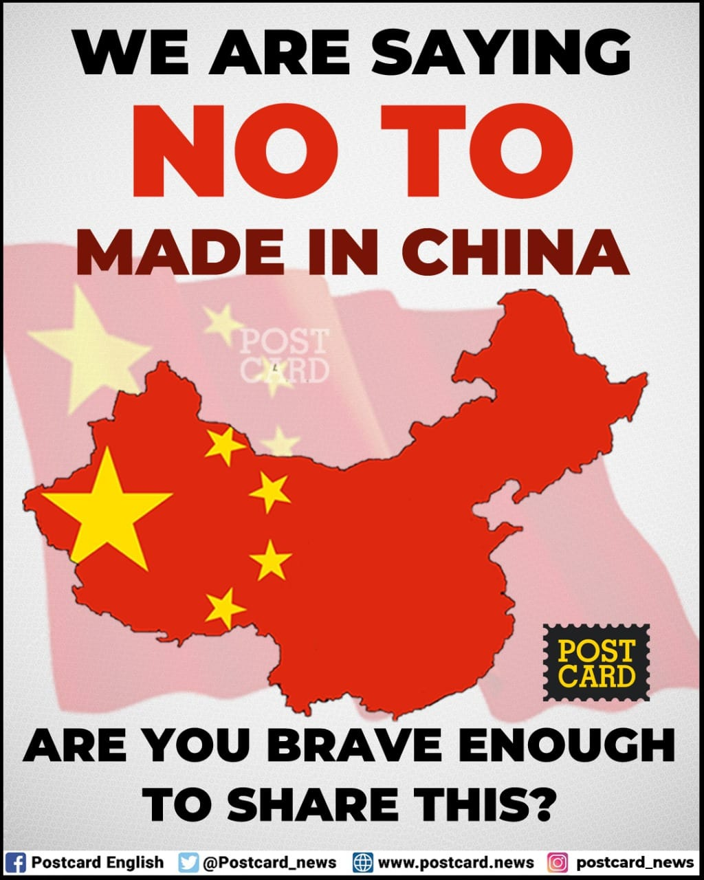 A Say No to Made In China poster from social media